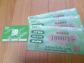 TS3N0071.jpg