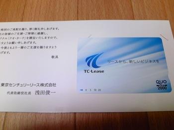 TS3N0112.jpg