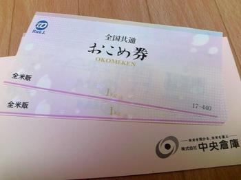 TS3N0132.jpg