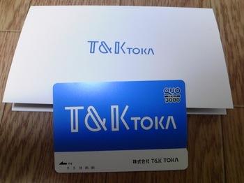TS3N0617.jpg
