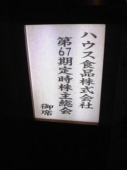 TS3N0761.jpg