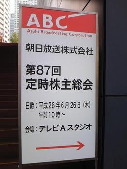 TS3N0959.jpg