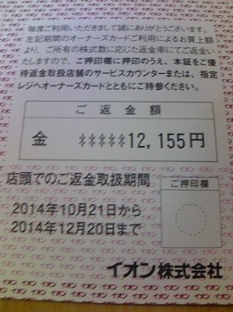 TS3N1054.jpg