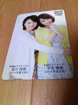 TS3N0125.jpg