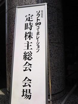 TS3N0961.jpg
