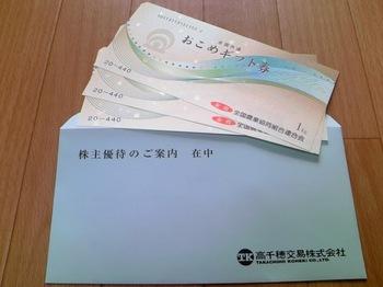 TS3N0966.jpg